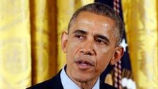 Obama denounces murders of U.S. Muslims