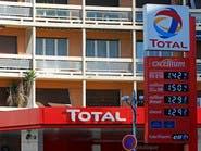 شركة توتال تؤكد انسحابها من إنتاج وتسويق الفحم