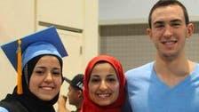 امریکا میں مسلمان طلبہ کا قتل، جامعہ الازہر کا مذمتی بیان