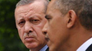 أوباما وأردوغان يتفقان على تأمين الحدود مع سوريا