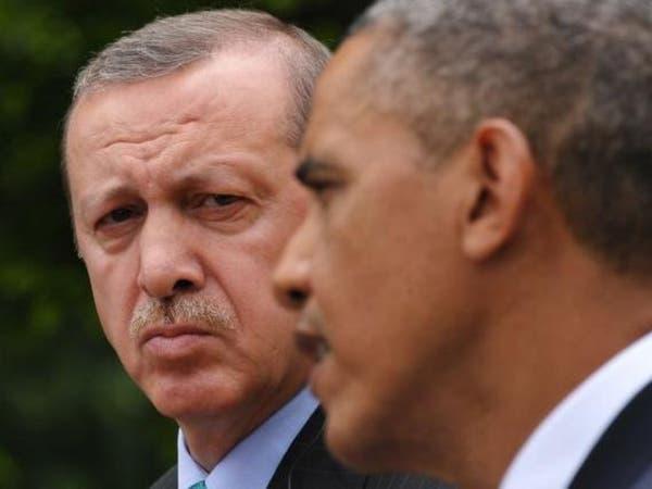 موقع أميركي: أردوغان خدع أوباما وترمب يدفع الثمن