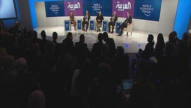 المنتدى الاقتصادي العالمي .. دافوس 2015