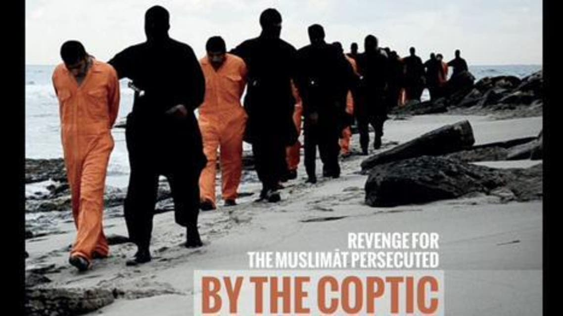 egypt copts