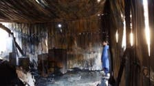 Suspect arrested in arson fire at Houston Islamic building