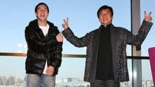 الإفراج عن نجل جاكي شان بعد سجنه 6 أشهر