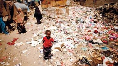 6 ملايين يمني يعيشون في فقر مدقع بسبب انقطاع المرتبات