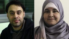 Israeli ban separates Palestinian couple for three years