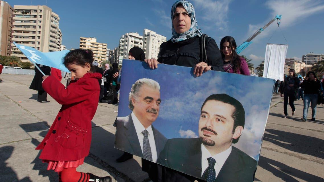 Saad Hariri Rafiq Hariri AP