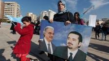 Saad Hariri in Lebanon for anniversary of father's assassination