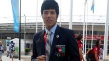 قهرمان المپیک افغانستان از نیوزلند در خواست پناهندگی کرد