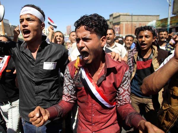 مظاهرة في صنعاء تطالب بالإفراج عن معتقلين