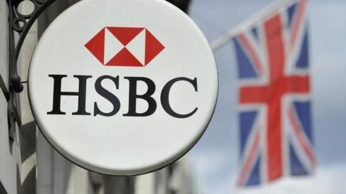 An HSBC bank sign is seen outside a branch in central London reuters