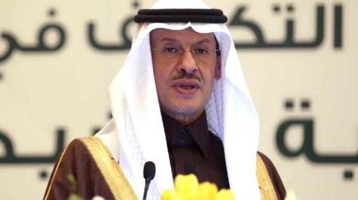 الأمير عبد العزيز بن سلمان، نائب وزير البترول والثروة المعدنية السعودي