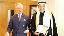 Saudi philanthropist Mohammed Jameel receives honorary knighthood