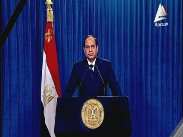 السيسي يتوعد بالرد.. وإعلان الحداد في مصر 7 أيام