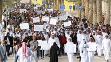 Hundreds in Qatar protest North Carolina 'terrorist act'