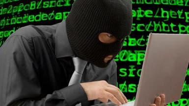 سرقة مئات الملايين في عملية سطو تاريخية على بنوك