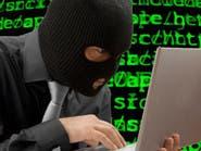 الصين.. شبكة حاسبات آلية مضادة للقرصنة بنسبة أمان 100%