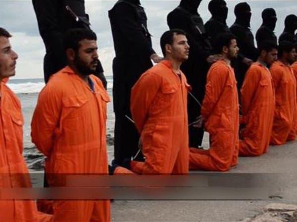 داعش ليبيا يبث فيديو ذبح الأقباط المصريين