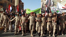 Houthi forces capture air base near Aden
