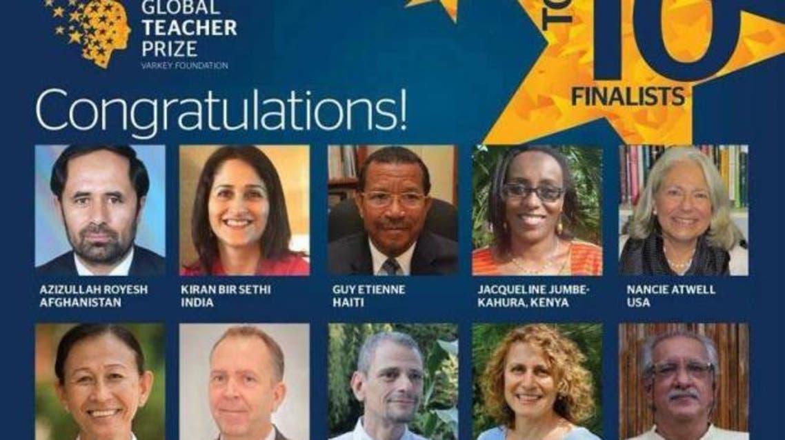10 best teachers