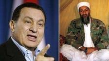 Bin Laden wanted Mubarak killed in plane crash, U.S. man tells jurors