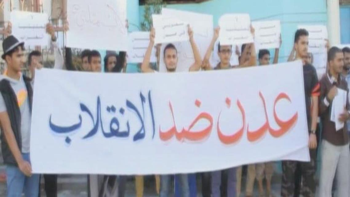 THUMBNAIL_ قوى مناهضة للحوثي تطالب بنقل العاصمة إلى عدن