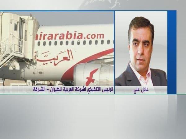 العربية للطيران: حصتنا 55% من الطيران منخفض التكلفة