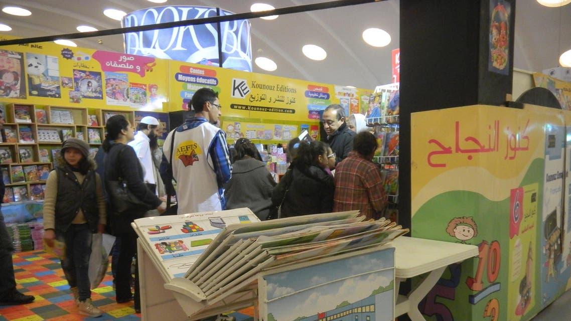 معرض الكتاب في المغرب