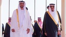 King Salman holds talks with Abu Dhabi Crown Prince