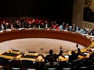 فرنسا تدعو مجلس الأمن لحماية مسيحيي الشرق من داعش