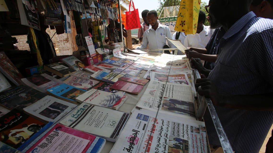 صحف السودان صحافة السودان