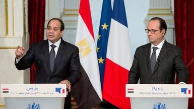 "مصر وفرنسا تدعوان لاتخاذ ""تدابير جديدة"" ضد ""داعش"""