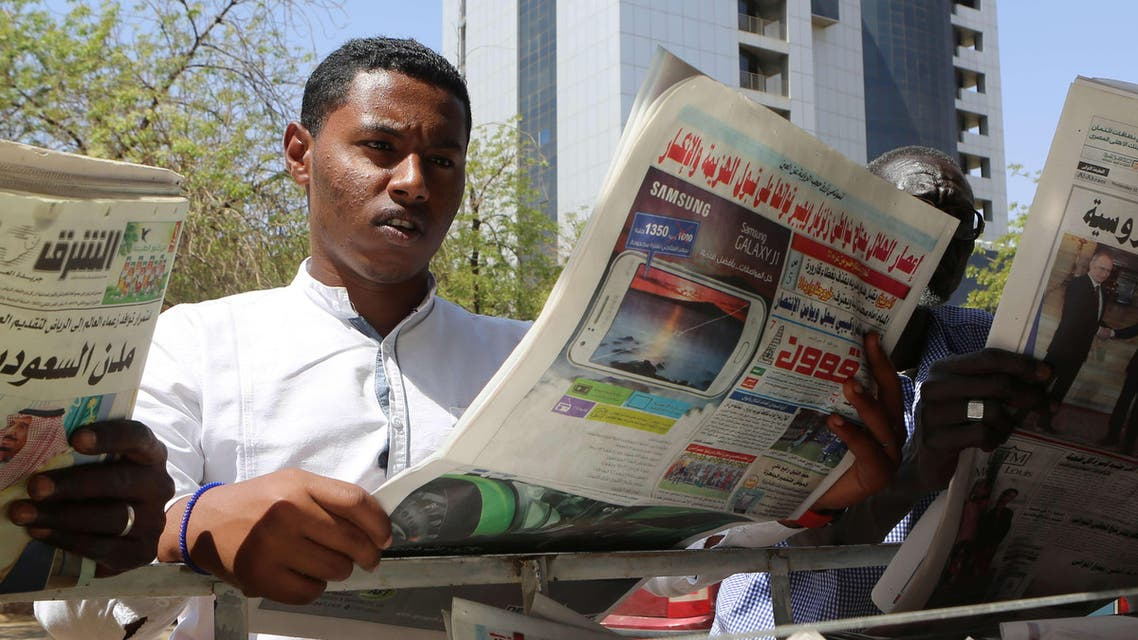 Sudan newspapers media AFP