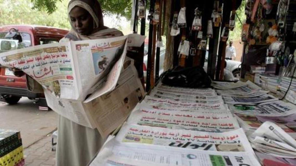Sudanese Newspapers (AFP)
