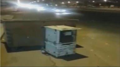 موقف المرور من فيديو لربط كاميرا ساهر بمرمى نفايات