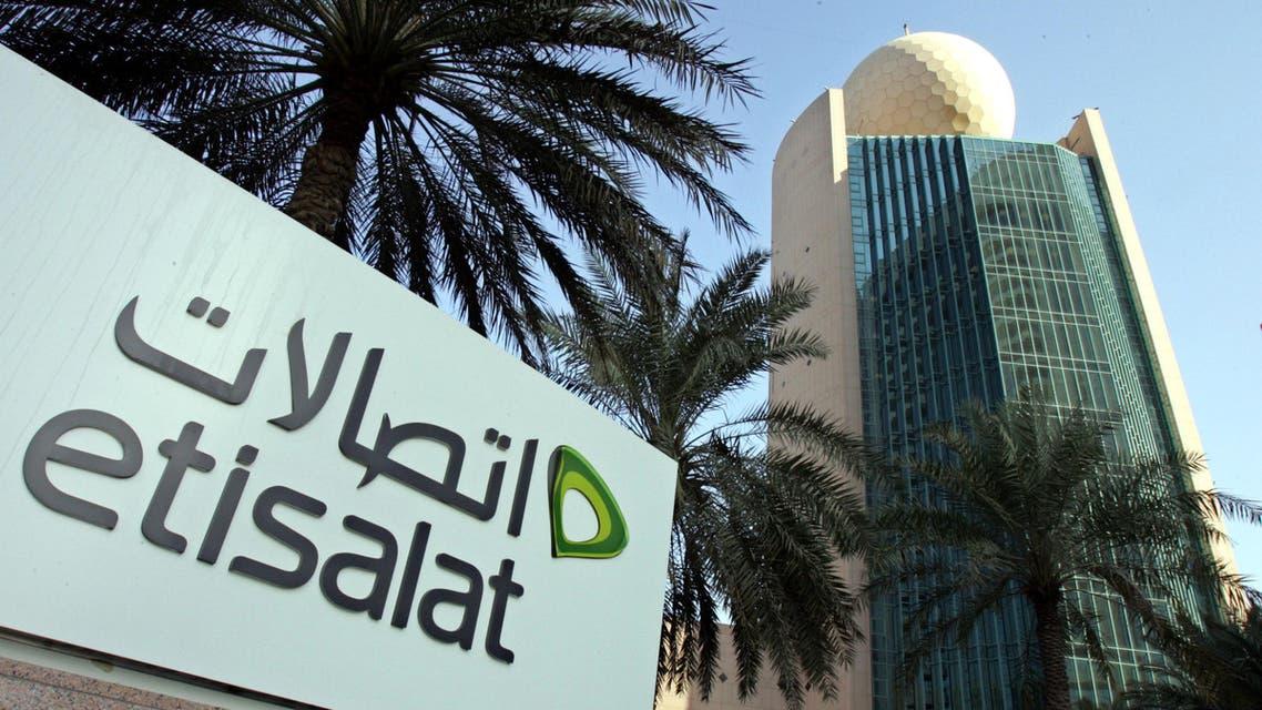 Etisalat HQ Dubai AP