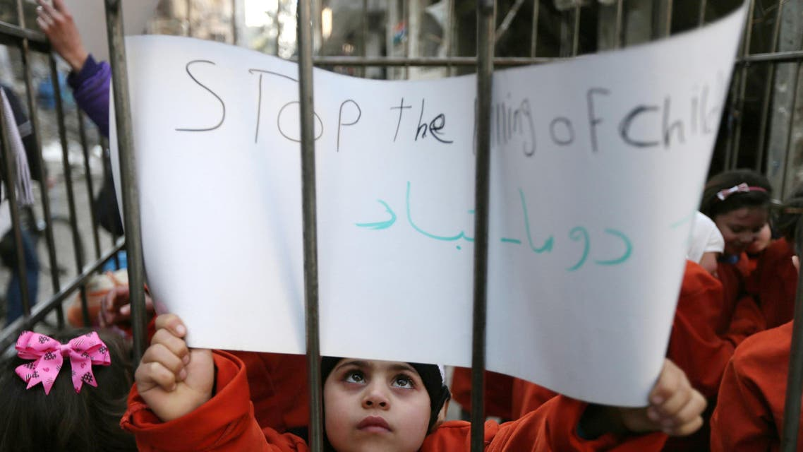 Children protest in Syria against Assad-loyal attacks (Photo: Reuters)