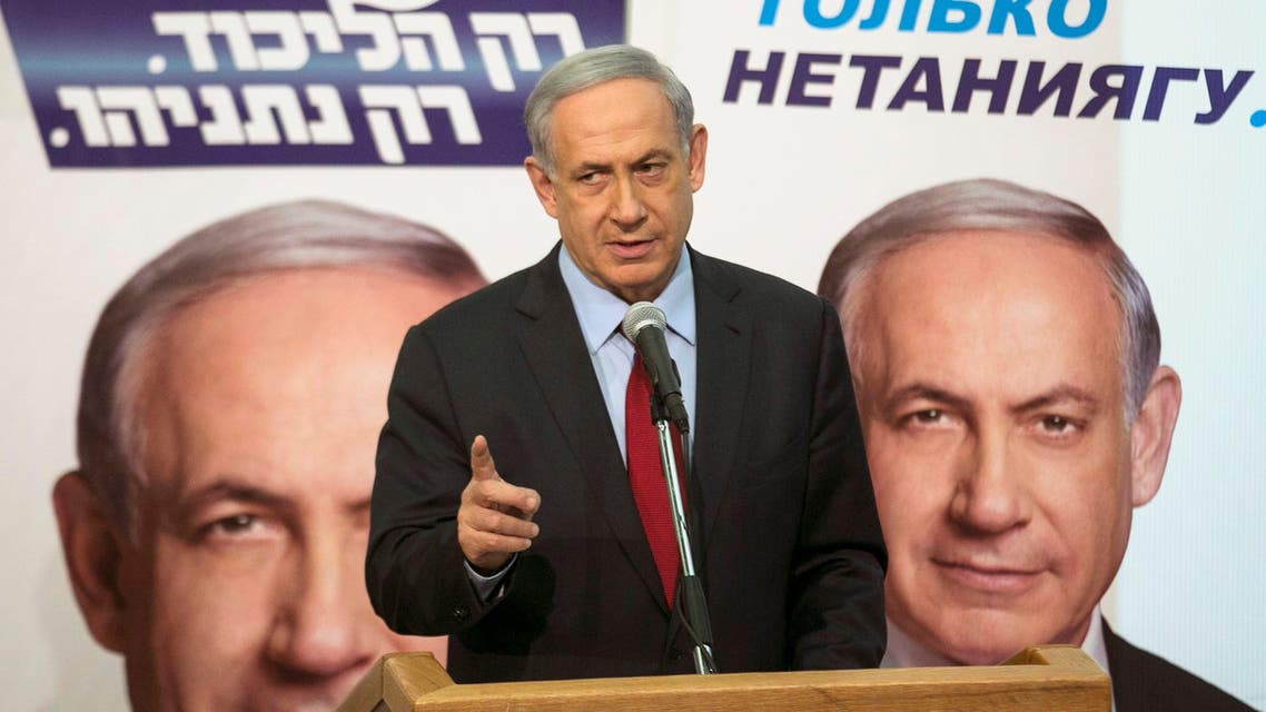 Israel's Prime Minister Benjamin Netanyahu speaks at a conference, launching the Likud party's campaign in Russian, at Bar Ilan University near Tel Aviv February 9, 2014.  (Reuters)