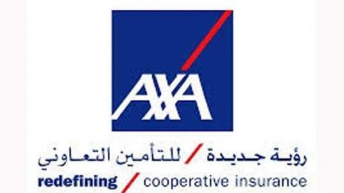 أكسا للتأمين التعاوني