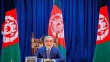 اولین نشست کابینه جدید افغانستان به ریاست عبدالله عبدالله برگزار شد