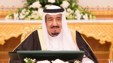 مجلس الوزراء السعودي يدين قتل داعش 21 مصرياً