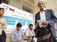 الحوثي يرفض برنامج بصمة الأغذية العالمي.. استخباري
