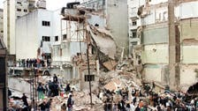 Argentina asks U.S. to include 1994 bombing in Iran nuclear talks