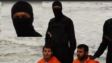 """هل شاركت فتاة """"داعشية"""" بذبح الرهائن المصريين؟"""