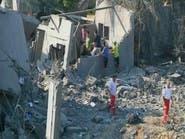 إسرائيل تعلن التعاون بالحد الأدنى مع المحكمة الجنائية