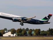 مصر تجبر طائرة ليبية على العودة إلى طرابلس