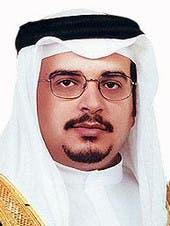 Prince Salman bin Hamad al-Khalifa