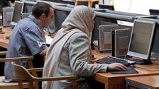 Debate over Muslim veils in universities surfaces in France