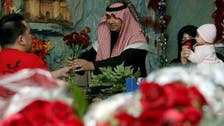 'Forbidden occasions' a chance to boost sales in Saudi Arabia